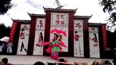 三乐花山节表演