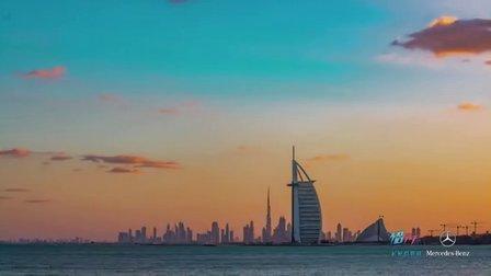 《侣行》第三季第二十五集热烈之城迪拜