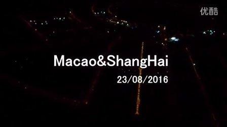 Macao & ShangHai