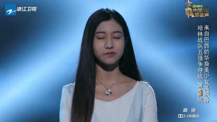 吴映香《秋天别来》《中国新歌声》160902