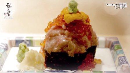 堆到满出来的重量级军舰寿司!新鲜空运来给你的优质鲔鱼刺身盛宴。
