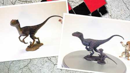 初丁模玩分享029期侏罗纪公园REBOR迅猛龙普色仿铜色限量版
