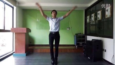 汉邦-秀场技能培训-舞蹈教学-07《开门大吉》