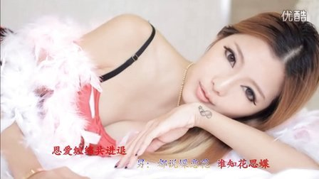 视频歌曲:《语花蝶》金珠山老玩童【制作】-超清