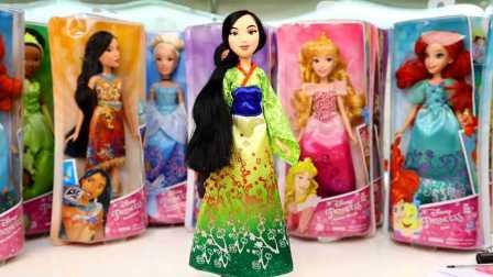 花木蘭 芭比娃娃 迪士尼公主 全系列公主 娃娃試玩2