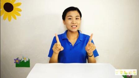 手指操4幼儿园手指操 手指谣+益智手工制作刺猬