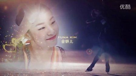 20160905 金妍儿Yuna Kim 生日快乐