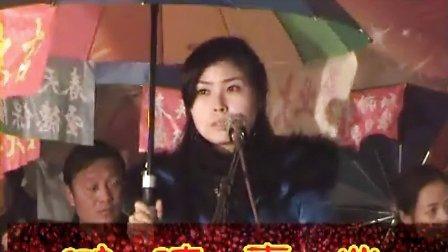 刘林丽秧歌精选专辑