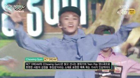 【Sxin隋鑫】[超清现场]160826 NCT DREAM - Chewing Gum KBS 音乐银行 Music Bank