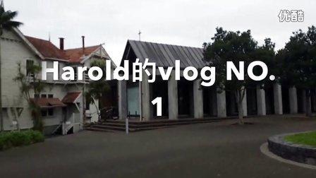 Harold vlog NO.1