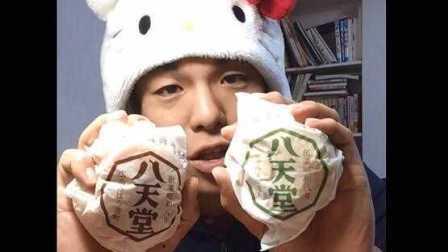 日本清纯公介日常 2016 日本广岛县美食 八天堂奶油面包味道如何 88