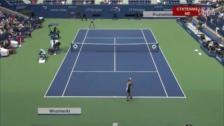 2016美国网球公开赛女单R2 沃兹尼亚奇VS库兹涅佐娃 (自制HL)