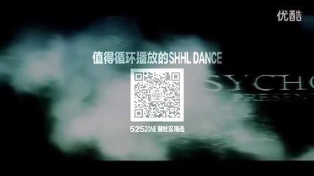 「525ZONE」SHFLDANCE精选⑤-巴西Soul Faction - Lelo