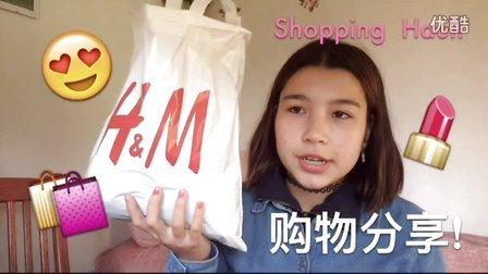 H&M返校购物分享 (嘉妮生活)