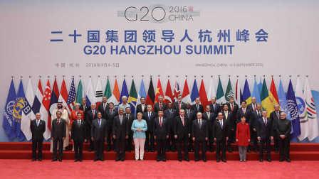 各国领导人抵达现场 习近平举行欢迎仪式