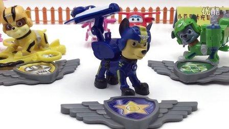 【汪汪队立大功玩具】猪猪侠玩转汪汪队立大功狗狗巡逻队玩具(三)