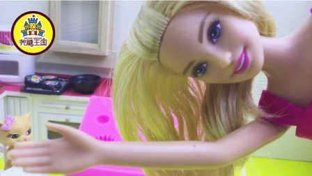 兜糖缤纷王国 2016 芭比娃娃之下厨做美食蛋糕 芭比娃娃之下厨做美食蛋糕 105