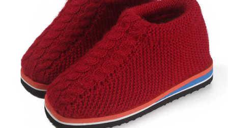 第十一集 新款麻花中邦棉鞋编织视频手工毛线棉鞋编织教学视频