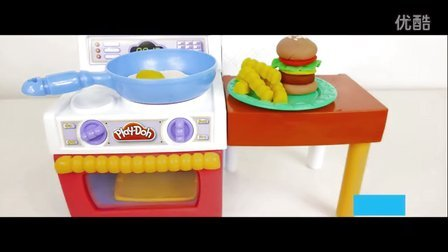 咖啡机面包茶具过家家玩具套装 油炸薯条汉堡荷包蛋早教玩具