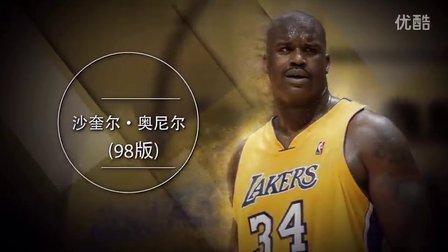 """NBA2KOL大P球星汇 """"大鲨鱼""""奥尼尔(98版)"""