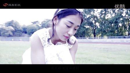 小清新MV—《明天你好》