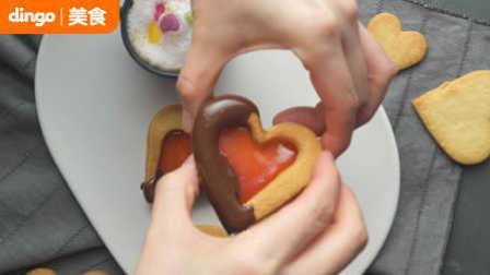 美味草莓巧克力酱曲奇 30