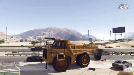 GTA5超高速汽车碰撞测试