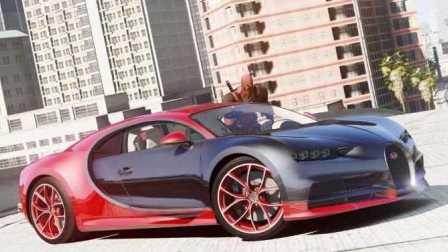《GTA5》汽车mod #155布加迪 chiron 重置版【最快没有之一】