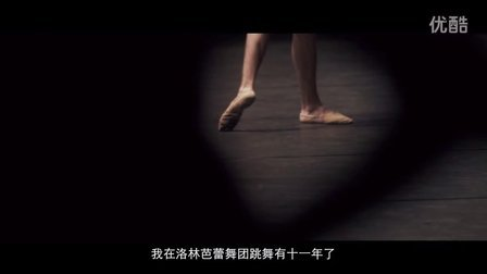 芭蕾越自由,代表着这个社会越自由