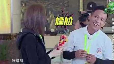 宋小宝录制《挑战者联盟》第二季被整蛊认成小沈阳 节目现场发飙狠摔话筒离开!