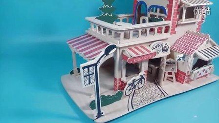 【酷玩之家】浪漫咖啡屋木质立体拼图安装视频教程 小房子积木玩具教程