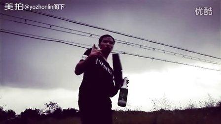 3tin2ping调酒