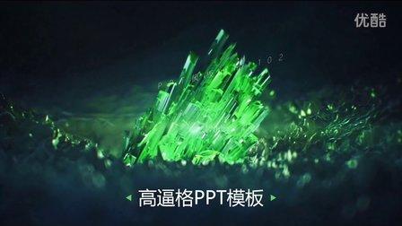 ppt模板素材高逼格路演ppt工作总结模板设计大全简约商务动态ppt背景图片动画