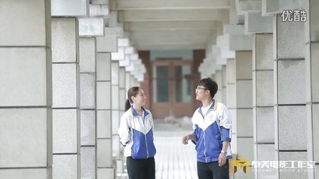 大连校园爱情微电影夏灏源高洁卓美电影工作室
