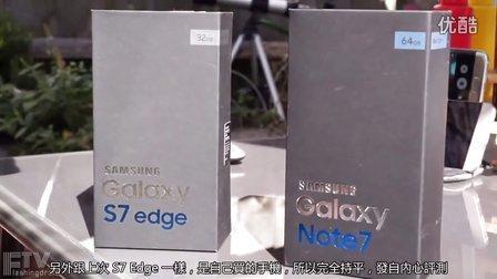 三星 Note 7 (Exynos 8890) 开箱上手评测