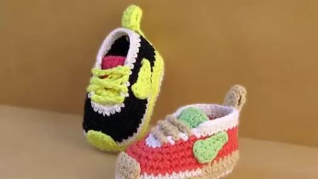 1608【下集】耐克钩针球鞋视频教程-甜甜快乐编织