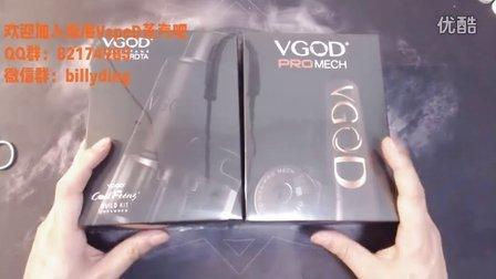 VGOD PRO MECH机械杆VGOD TANK RDTA雾化器开箱评测