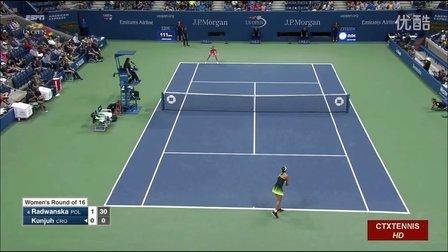 2016美国网球公开赛女单R4 拉德万斯卡VS康纽 (自制HL)
