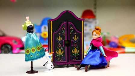 冰雪奇缘 冰雪公主安娜 衣橱套装 三套礼服 变装试玩