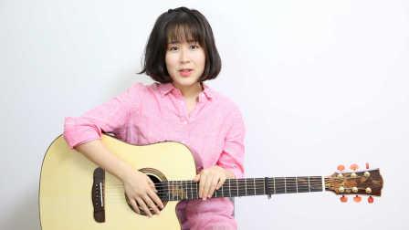 原谅 - 张玉华 - Nancy吉他弹唱教学