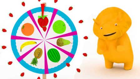 恐龙戴诺 第17集 转幸运轮认识水果