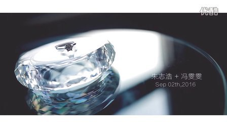 9.2朱志浩+冯雯雯婚礼-35毫米电影工作室出品