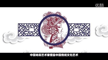 中国动漫发展史