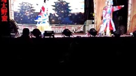 文艺芗剧团 罗通扫北