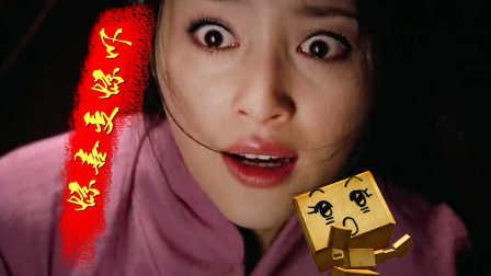 """【木头人】爱扯淡:给妻子""""惊喜""""变""""惊吓"""" 023"""