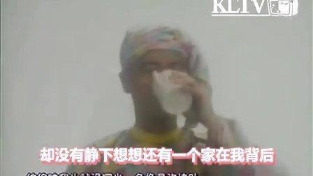 【一人一首金坷垃】~农日(禁止科教眼许博伦转载)