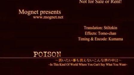 """""""人生没有彩排,每天都是现场直播""""《GTO》 Poison 反町隆史"""