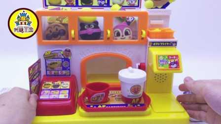 新玩具驾到 2016 面包超人汉堡包店mini烹饪食玩玩具拆箱 mini烹饪食玩玩具拆箱