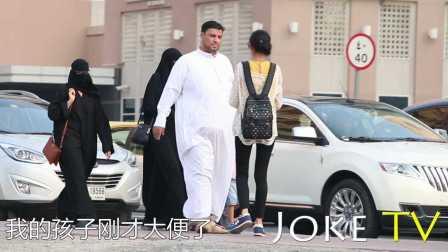 中国美女在迪拜做了一个史上最重口味恶搞 37