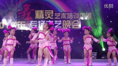 化州市舞精灵艺术培训中心专场晚会舞蹈:波斯猫